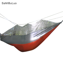 SAMIBULUO 2 Person Outdoor Camping Hunting Mosquito Net Parachute Hammock Garden Hanging Bed Leisure Hammock ultralight mosquito net hunting hammock camping mosquito net travel mosquito net leisure hanging bed for 2 person outdoor