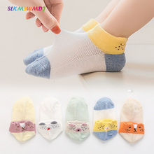 SLKMSWMDJ spring summer new cartoon children's cotton socks mesh breathable boy and girl boat socks suitable for 1-12 years old slkmswmdj spring and summer new children s socks breathable mesh cotton cartoon boys girls baby newborn socks for 0 5 years old