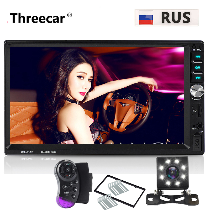 7088 2 din Car MP5 Player Support Front Rear View Camera 1024*600 Car Radio 7 Auto audio Player MP5 Player Autoradio Bluetooth7088 2 din Car MP5 Player Support Front Rear View Camera 1024*600 Car Radio 7 Auto audio Player MP5 Player Autoradio Bluetooth