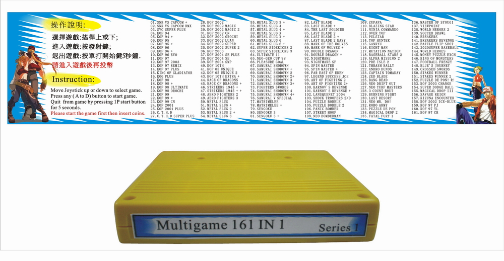 Free shipping 161 in 1 multi games cartridge only work with no modified original 1 slot NEO-GEO SNK MVS motherboard Arcade Game snk p0050ap4