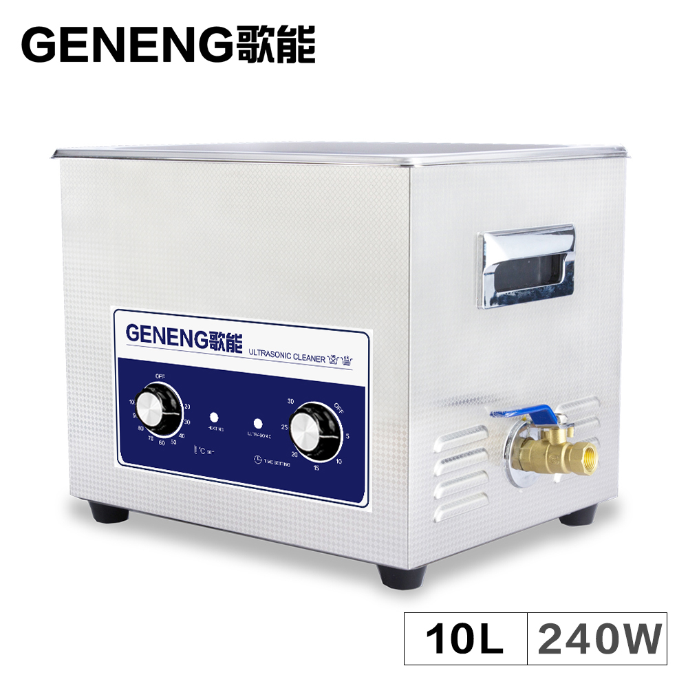 Industrial Ultrasonic Cleaner Bath 10L Timer Circuit Board Car Parts Degreaser Hardware Lab Instrument Washing Heater Ultrasound ultrasonic washing machine industrial ultrasonic cleaner labware hardware circuit board washing unit cleaning device g 100s