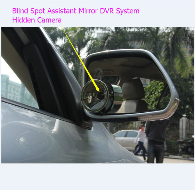 blinds system blindspot quad spot four camera cameras inch blind systems in monitor heated with and commercial