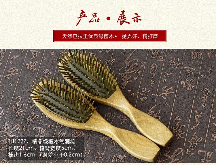 cabelo massagem shampoo escova almofada de ar pente uma geração g0411