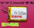 MP3/MP4/teléfono móvil de la batería 323036 P 3.7 V 290 mAh baterías de polímero de litio genuino