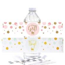 베이비 샤워 12pcs 물병 라벨 스티커 그것은 소년/소녀 태그 성별 공개 christening 장식 babyshower 용품