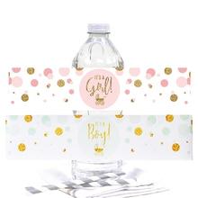 Pegatinas para etiquetar botellas de agua para Baby Shower, 12 Uds.