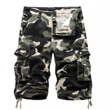 Trendyol Man Bermuda Cargo Shorts Men Modis Camouflage Military Short Homme Sweatpants Hip Hop Casual Cloth