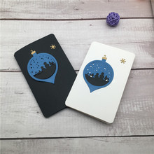 Snow forest ball Metal Cutting Dies Stencils for DIY Scrapbooking photo album Decorative Embossing Paper Cards 62*85mm
