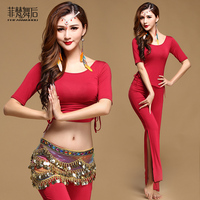 Short Sleeve O Neck Placketing Pant Sexy Belly Dance 2pcs Set For Women Female Girl Lady