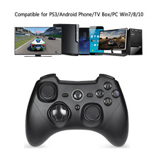 2.4G Wireless Controller Gamepad Joypad For PS3 Window PC For Android Smart Phone TV Joystick Battery Inside Controle(China)