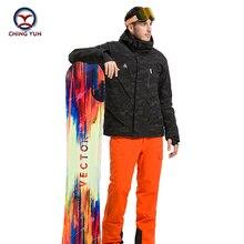 Чинг Юн зимние мужские Горячая Лоскутная хлопчатобумажное пальто ветрозащитный водонепроницаемый тепловой хлопок наполнитель куртка брюки повседневные комплекты 7006