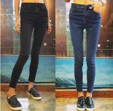 Debbie Cropped Jeans