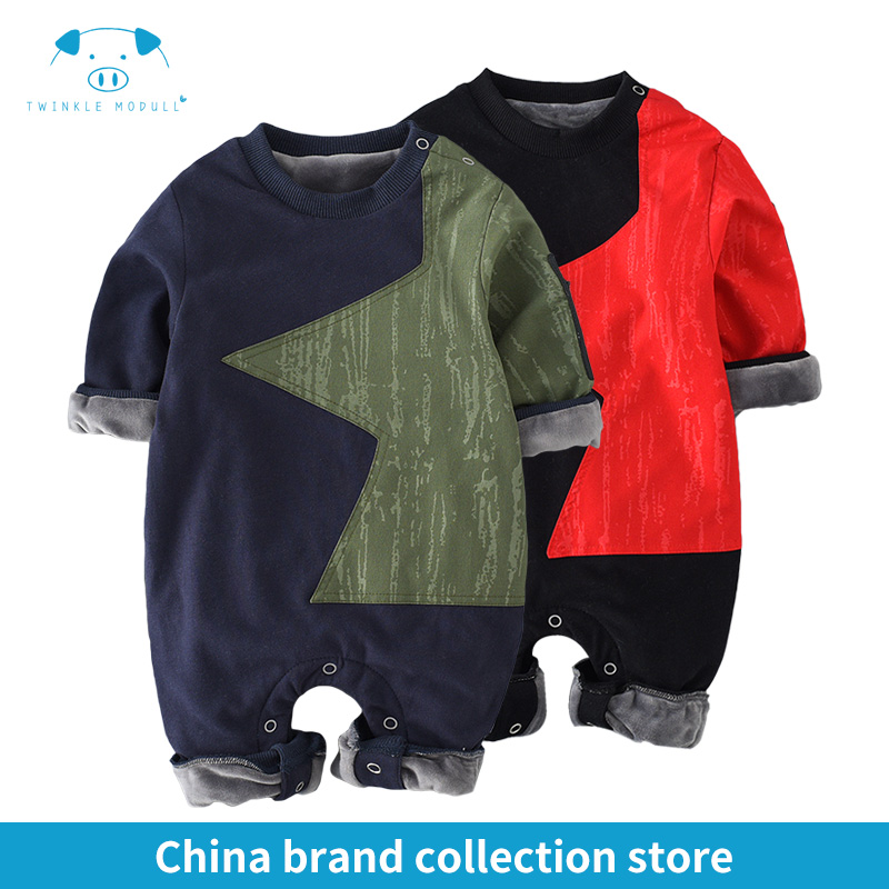 winter rompers newborn boy girl clothes set baby fashion infant baby brand products clothing bebe newborn romper MD170D012 newborn baby clothes winter long sleeves with feet baby boy girl clothes babies overalls ropa de bebe infant product baby romper
