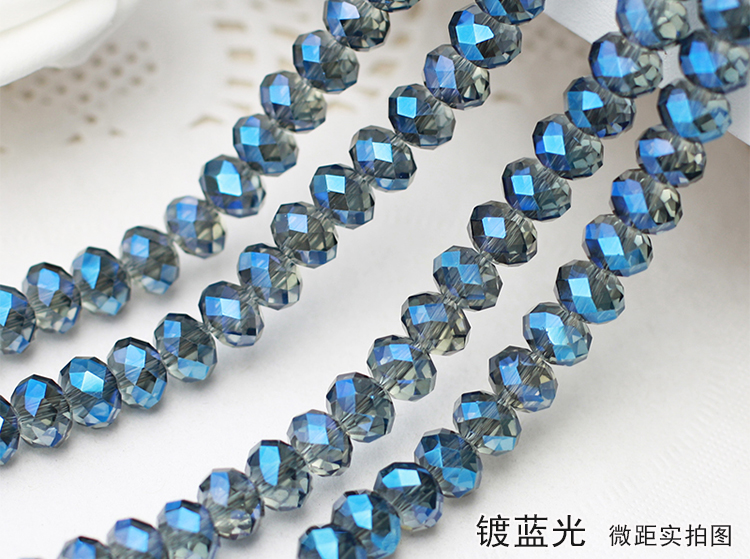 Blu-plated Color 2mm,3mm,4mm,6mm,8mm 10mm,12mm 5040# AAA Top Quality loose Crystal Rondelle Glass beads dark amber color 2mm 3mm 4mm 6mm 8mm 10mm 12mm 5040 aaa top quality loose crystal rondelle glass beads