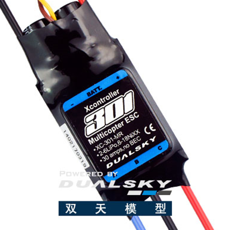 DualSky XC-301-MR XC-401-MR 30A 40A Brushless ESC for Multi-rotor motor For UAV RC Drone