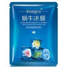 Images Snail liquid moisturizing ice Facial Mask  nourishing Whitening Depth Replenishment skin care face mask 10pcs