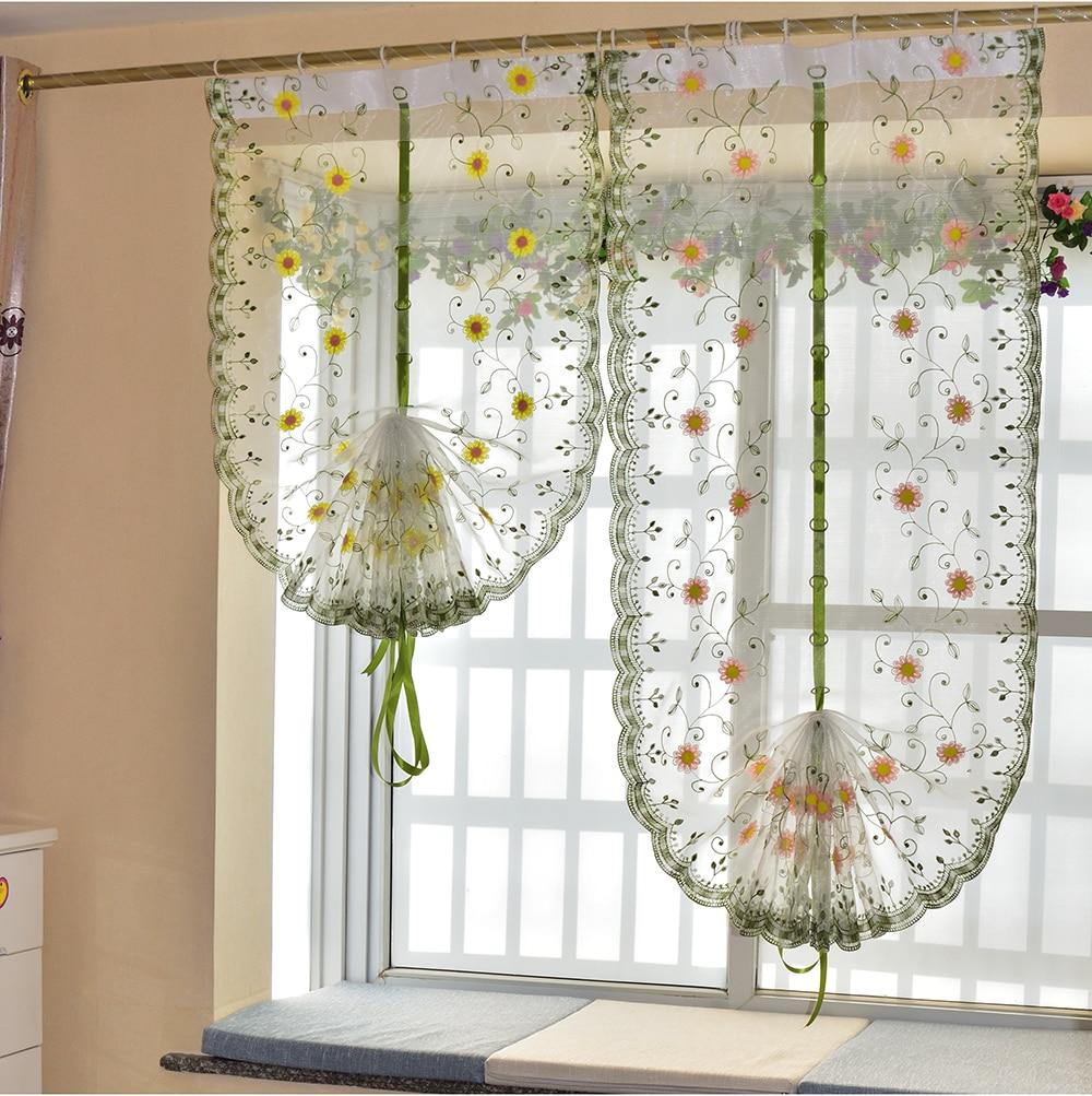 Balloon Curtain Patterns Free Curtain Menzilperde Net