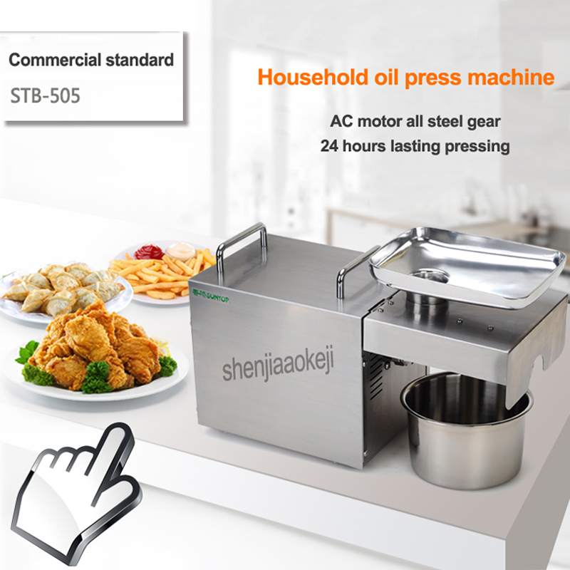 Image 4 - 220v/110v Home Use Oil Press Machine Stainless Steel Flaxseed oil extractor peanut oil Pressing Machine cold press oil machine-in Oil Pressers from Home Appliances