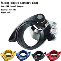 Folding Bicycle 41MM CNC Aluminum Quick Release Handle To Release The Retaining Clip Seat Accessories