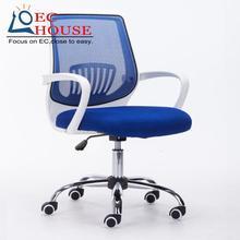 Comter ergonomic staff lying home office boss cr FREE SHIPPING
