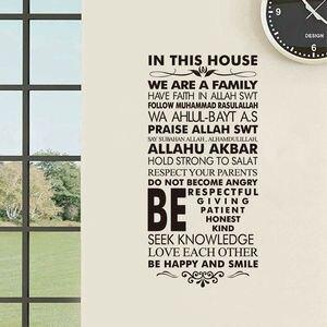 Image 3 - 大サイズ105 × 50センチメートルイスラムウォールアート、ハウスルールイスラムビニールステッカー壁アートコーラン引用アッラーアラビアイスラム教徒、z2050