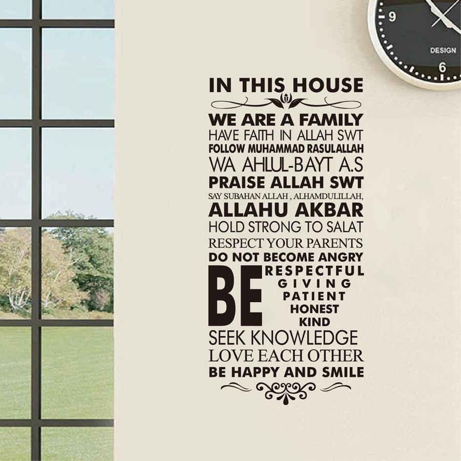 Arte islâmica da parede do tamanho grande 105x50 cm, regras da casa vinil islâmico adesivo arte da parede alcorão citação allah árabe muçulmano, z2050
