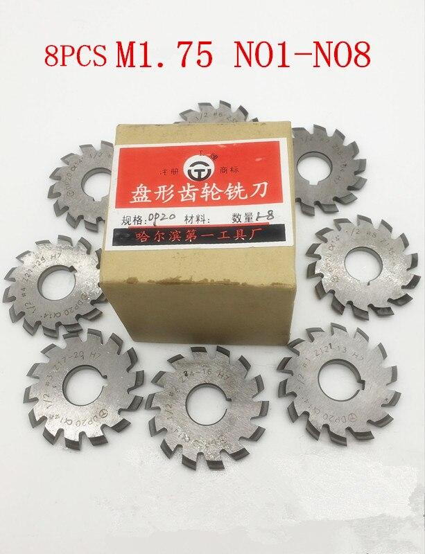Lot 8pcs M2.0 20degree #1-8 Involute Gear Cutters HSS