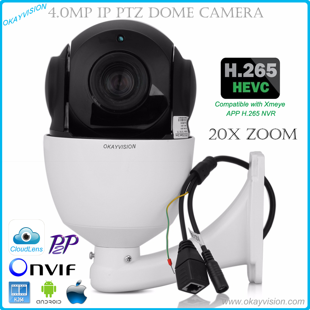 5 inch  H.265 IP Medium Speed Dome Camera P2P 4.0Megapixel 20X optical zoom onvif Network IP PTZ camera medium speed dome camera 1080p ptz dome camera cvi tvi ahd cvbs 4 in 1 high speed dome ptz camera 2 0 megapixel sony cmos 20x optical zoom waterproof