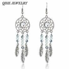 Qihe ювелирные изделия серьги «Ловец снов» Цвет: старое серебро