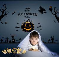 Halloween Wall Stickers Haunted House Spirit Pumpkin Wall Lamp Display Window Sticker Decoration PVC Good Quality