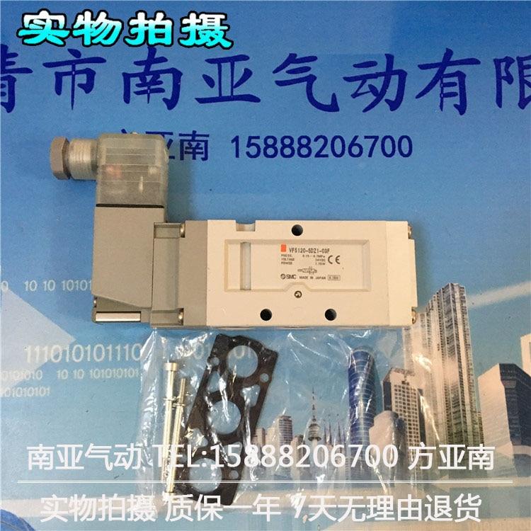 VF5120-5DZ1-03F  VF5220-5DZ1-03F SMC solenoid valve electromagnetic valve pneumatic component pneumatic solenoid valve 2 positions 5way vf series pneumatic elemets vf5220 solenoid valves 3 8 rih brand made in china