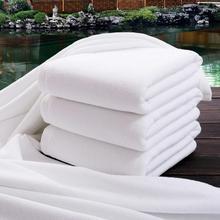 Super Soft White Towel Beauty Salon Barber's Shop or Hotel Cotton Towel Home