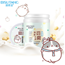 Anti wrinkle Washable Removal Beauty Face Mask