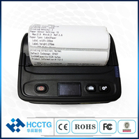 Protect Case Version Bluetooth 4 Inch Ticket Printer/ Label Sticker Tags Mobile Thermal Android Barcode Printer HCC L51