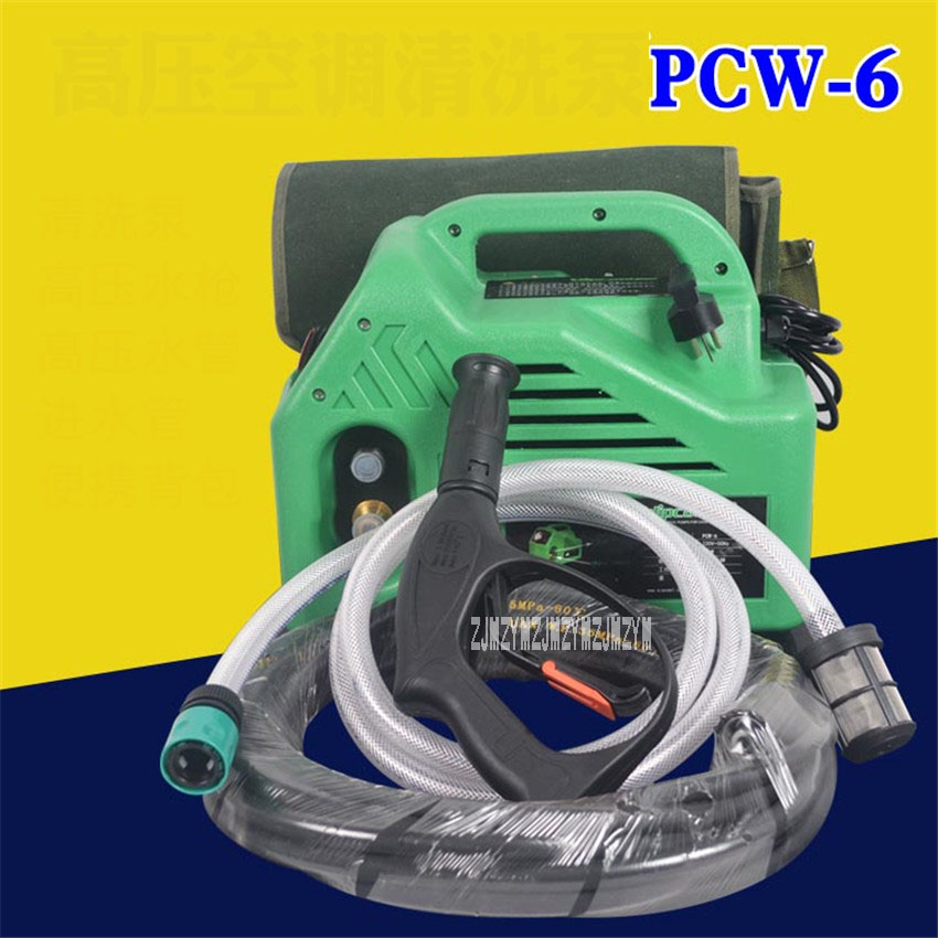 PCW-6 Automatic Home High Pressure Air Conditioning Cleaning Pump Portable Car Wash Machine Self-priming 220v/50HZ 550W 6L/Min