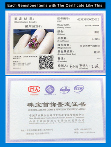 Image 2 - [MeiBaPJธรรมชาติทัวร์มาลีนอัญมณีแฟชั่นที่มีสีสันหินแหวนสำหรับสตรีจริง 925 เงินสเตอร์ลิงCharmเครื่องประดับFine