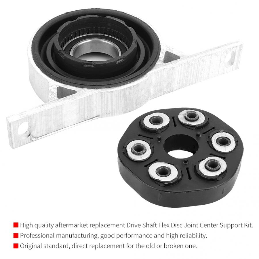 Driveshaft Center Support Drive Shaft Flex Disc Joint Kit for E65 E66 26127513218 26117542238 Aluminum Alloy Rubber Car Parts Yamaha XSR900