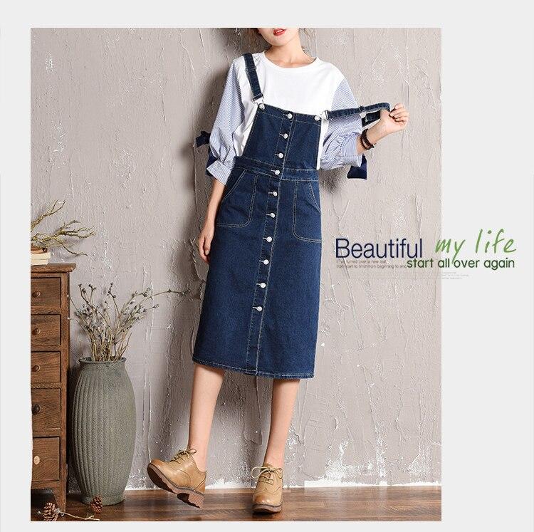 Large size strap dress women's 2018 autumn new Korean skirt denim dress light student long skirt (10)