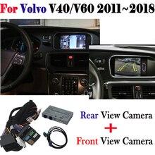 Реверсивный Камера Интерфейс адаптер оригинальный Экран монитор для Volvo V40/V60 2011 ~ 2018 спереди и сзади Парковка Камера MMI декодер