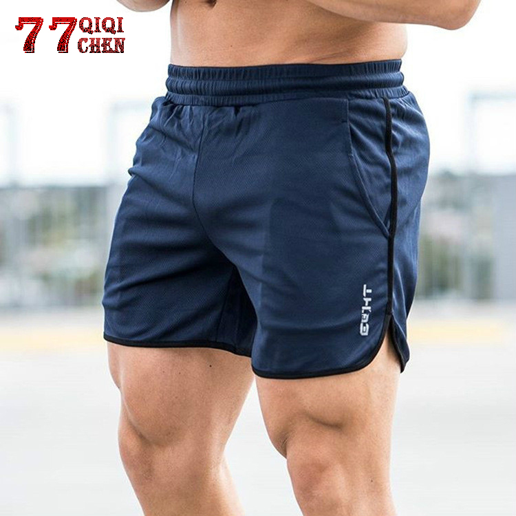 Fitness Bodybuilding Shorts Man Summer Elastic Force  Workout Male Breathable Quick Dry Sportswear Jogger Beach Short Pants