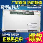 E & M módulo LCD G4 G42 CQ43 431, 421, 4421, 4431 S 4436 S CQ42 4441 pantalla diy reparación ordenador portátil Original - 3