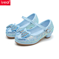 IYEAL Children Shoes for Girls Princess Party Leather Shoes Flower Girl Kids Pearl Bow Rhinestones Shoes Match Dresses