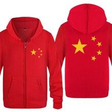ห้าดาวธงจีน Hoodies ชาย 2018 ชายขนแกะซิป Cardigans Hooded Sweatshirts