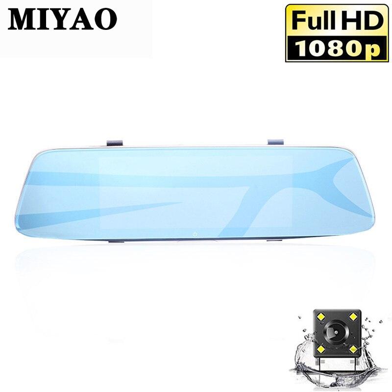 Car Rearview Mirror Dvr Dash Camera 7 Inch IPS 2.5D Touch Screen Full HD 1080P Cam Night Vision DVR  Dashcam