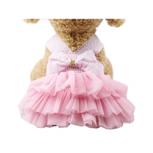 Small Puppy Dog Wedding Dress up Dog tutu Pink Party dresses UK Outfit Jacket Shirt Pattern Free Shipping on Sale Petsmart