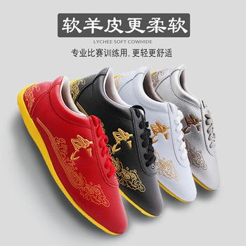 Ccwushu buty sztuki walki buty taichi taiji changquan nanquan buty kungfu dostaw chińskie tradycyjne buty kungfu tanie i dobre opinie Wytrzymałe RUBBER Pasuje prawda na wymiar weź swój normalny rozmiar