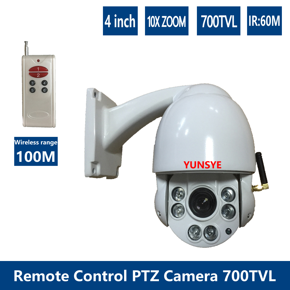 Yunsye free shipping wireless ptz camera remote control for Ptz construction
