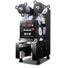 Automatic Sealing Machine Electricl Packing Commercial Bubble Tea Coffee Cup Sealing Machine Pressure Cup Sealer FK95