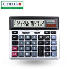 DS-4800 Desktop Dual Power 12 Digits Calculator Solar Calculadora for Corporate Office Individual Merchant School calculators key bench calculator 5500 calculator solar dual power metal surface office electronic calculators for financeira school