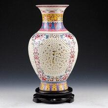 Под Старину в китайском стиле дворец восстановление древних способов Цзиндэчжэнь полые белая керамическая ваза для искусственный цветок украшение вазы